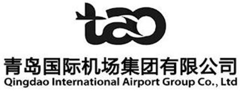 TAO QINGDAO INTERNATIONAL AIRPORT GROUP CO., LTD