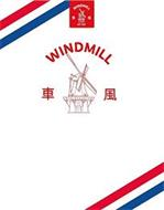 WINDMILL EST 1867 WIELENGASTAM