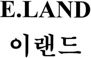E.LAND