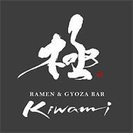 RAMEN & GIOZA BAR KIWAMI