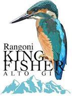 RANGONI KING FISHER ALTO GIN
