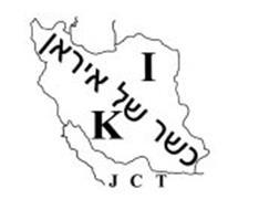 K I JCT