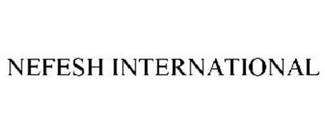NEFESH INTERNATIONAL