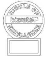 BIZRATE CIRCLE OF EXCELLENCE