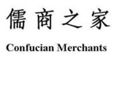 CONFUCIAN MERCHANTS