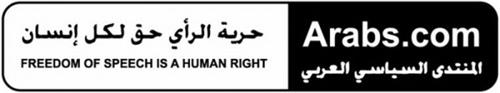 FREEDOM OF SPEECH IS A HUMAN RIGHT ARABS.COM