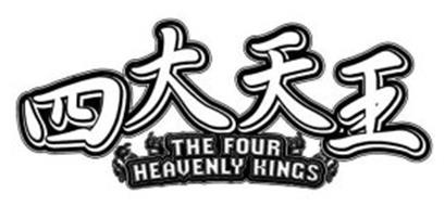 THE FOUR HEAVENLY KINGS