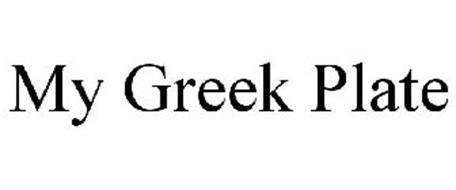 MY GREEK PLATE