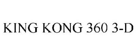 KING KONG 360 3-D