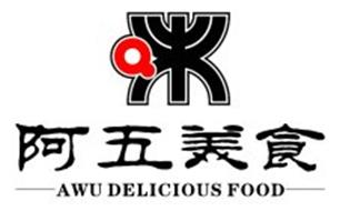 AWU DELICIOUS FOOD