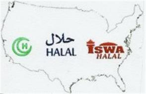 H HALAL ISWA HALAL