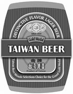 TAIWAN BEER DISTINCTIVE FLAVOR LAGER BEER SINCE 1919 GOLD MEDAL TAIWAN BEER-MONDE SELECTIONS CHOICE FOR THE GRAND GOLD MEDAL PRODUCT OF TAIWAN MONDE SELECTION BRUXELLES