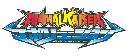 ANIMALKAISER ANIMAL KAISER EVOLUTION