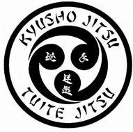 KYUSHO JITSU TUITE JITSU