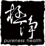 PURENESS HEALTH