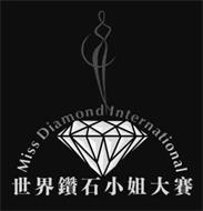 MISS DIAMOND INTERNATIONAL