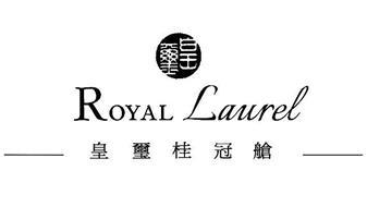 ROYAL LAUREL