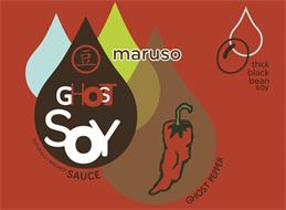 MARUSO GHOST SOY NATURALLY BREWED SAUCE GHOST PEPPER THICK BLACK BEAN SOY
