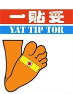 YAT TIP TOR