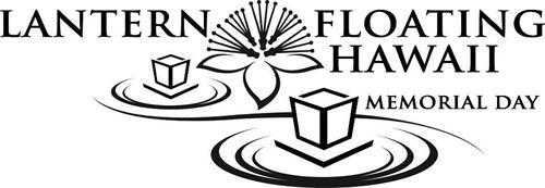 LANTERN FLOATING HAWAII MEMORIAL DAY