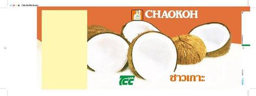 CHAOKOH TCC
