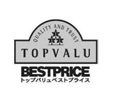 QUALITY AND TRUST TOPVALU BESTPRICE