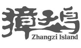 ZHANGZI ISLAND