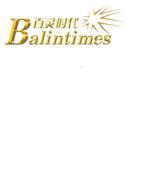 BALINTIMES