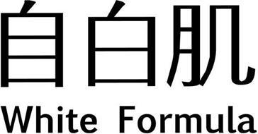 WHITE FORMULA