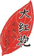 WU YI SHAN DA HONG PAO