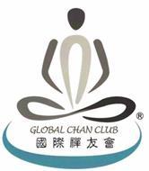 GLOBAL CHAN CLUB