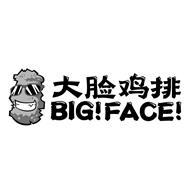 BIG! FACE!