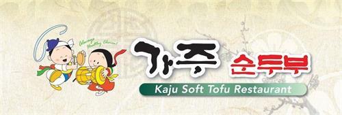 ALWAYS HEALTHY CHOICE! KAJU SOFT TOFU RESTAURANT