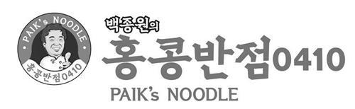 PAIK'S NOODLE 0410