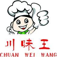 CHUAN WEI WANG