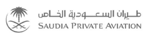 SAUDIA PRIVATE AVIATION