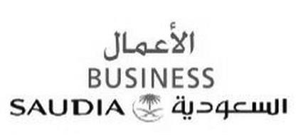 BUSINESS SAUDIA