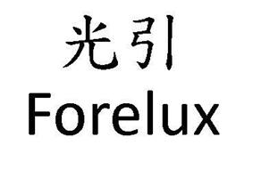 FORELUX