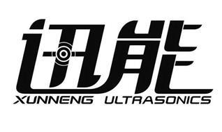 XUNNENG ULTRASONICS