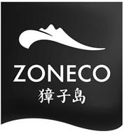 ZONECO