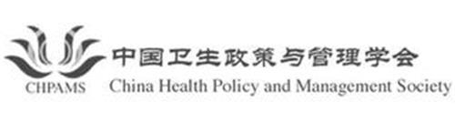 CHPAMS CHINA HEALTH POLICY AND MANAGEMENT SOCIETY