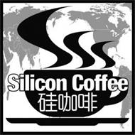 SILICON COFFEE