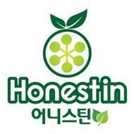 HONESTIN