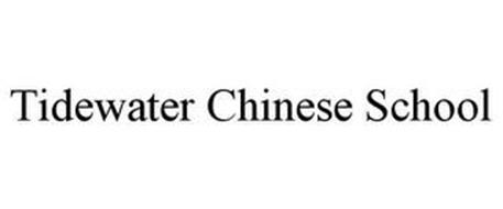 TIDEWATER CHINESE SCHOOL