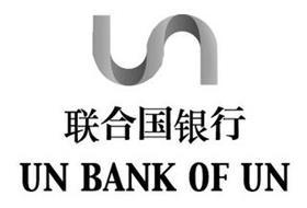 UN UN BANK OF UN