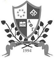 AEP A 1994