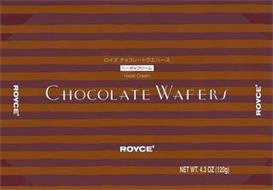 CHOCOLATE WAFERS HAZEL CREAM ROYCE' ROYCE' ROYCE'