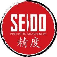 SEIDO PRECISION SHARPENERS