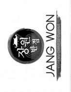 JANG WON KOREAN CHINESE CUISINE