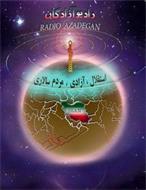 RADIO AZADEGAN IRAN